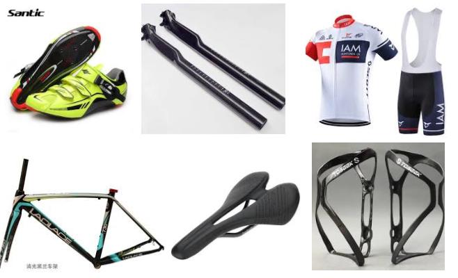Componentes ciclista aliexpress