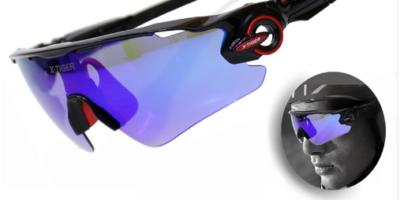 f94653b033 Gafas x-tiger (estilo Oakley Radar) por 8,65€